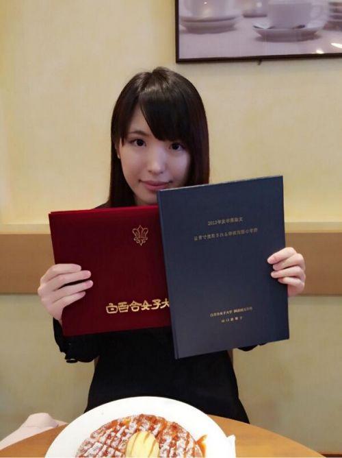 (美女)日本90后气质组图v美女美貌美女堪比宋慧拍跟棋手夏日图片