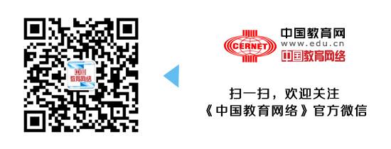 中國教育網絡雜志微信二維碼