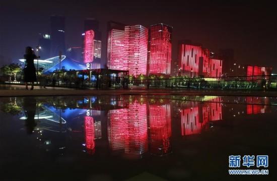 杭州:燈光璀璨迎G20峰會