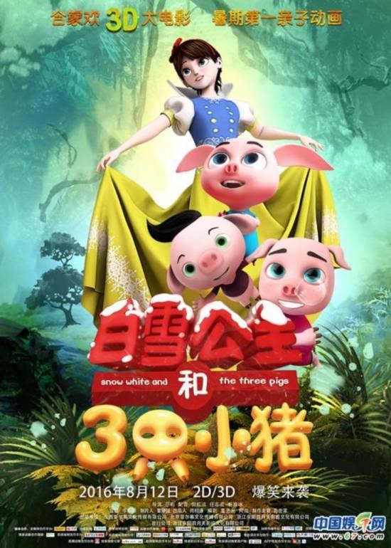 三只小猪的故事视频【相关词_三只小猪的故事图片】