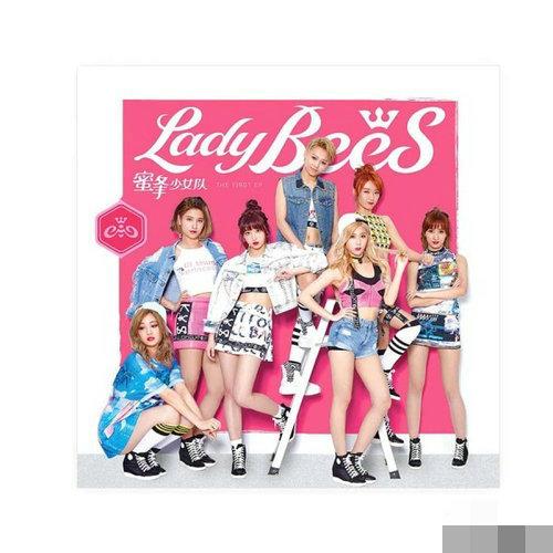 《蜜蜂少女队》顺利出道 火速首发EP甜蜜开唱