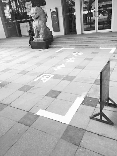 """2名男子用白油漆私划停车位 写""""钞车专用""""被罚"""