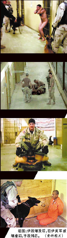 驻伊美军一名女兵在虐待囚犯。