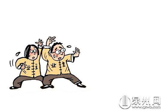 动漫 卡通 漫画 设计 矢量 矢量图 素材 头像 550_374
