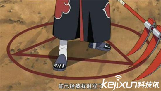 火影忍者五大最强秘术 晓组织飞段邪神诅咒上榜