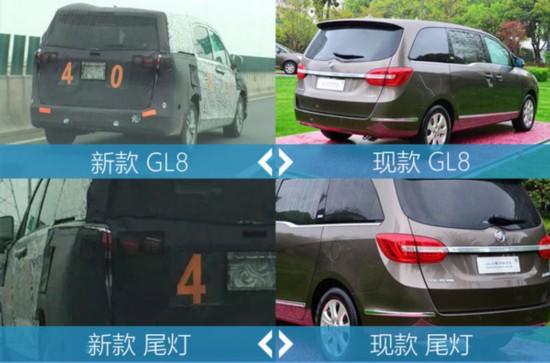 别克新GL8将上市 外观小改/动力提升-图-图1