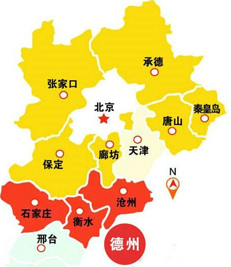 德州地图全图-山东出台支持德州加快融入京津冀协同发展新政