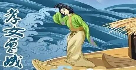 端午节的第三个传说,是为纪念东汉(公元23--220年)孝女曹娥救父投江。曹娥是东汉上虞人,父亲溺于江中,数日不见尸体,当时孝女曹娥年仅十四岁,昼夜沿江号哭。过了十七天,在五月五日也投江,五日后抱出父尸。就此传为神话,继而相传至县府知事,令度尚为之立碑,让他的弟子邯郸淳作诔辞颂扬。