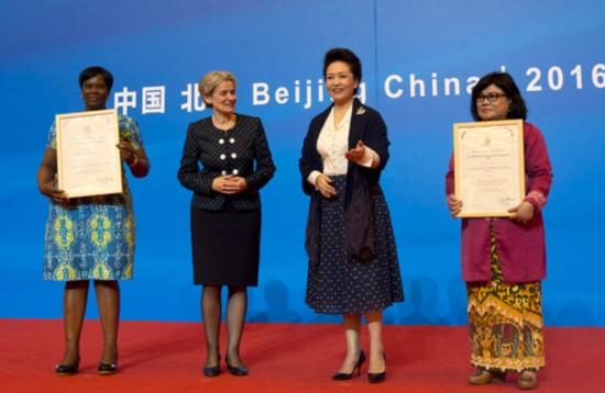 Chinas First Lady ruft zur Gleichberechtigung auf