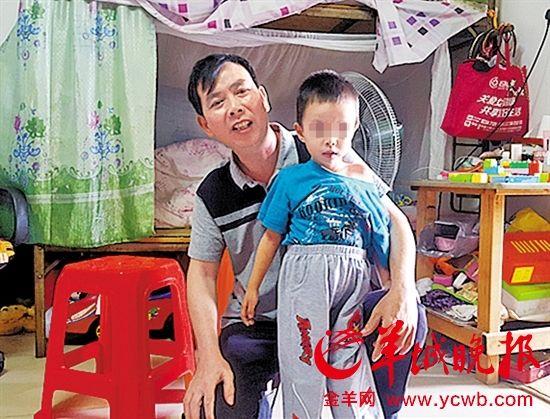 东莞四岁男童患肝硬化 妈妈离家没再回来