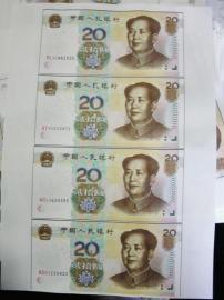 四川男子赌输百万造假币 打车用假币被警方一锅端
