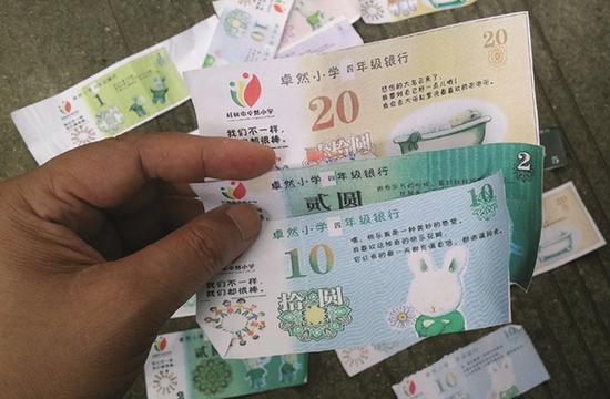 """桂林市卓然小学发行的""""卓然币""""。"""