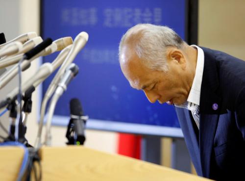 外媒:滥用公款丑闻延烧东京都知事下台料成定局