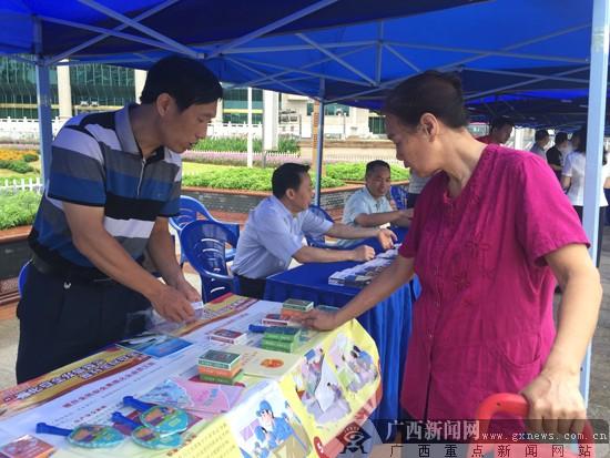 """2016年广西暨南宁市""""安全生产月""""启动仪式举行"""