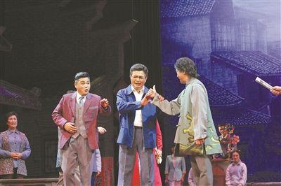 现代淮剧《小镇》在北京梅兰芳大剧院上演