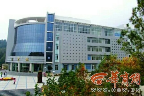 陕西理工学院更名为陕西理工大学 招生计划
