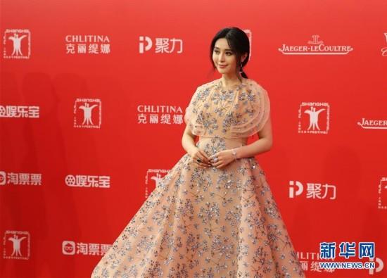 2016上海国际电影节红毯秀 范冰冰Angelababy刘亦菲亮相