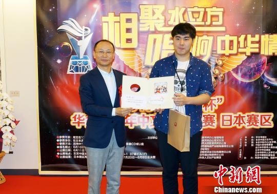 2016华裔青少年中文歌曲大赛日本赛区见分晓