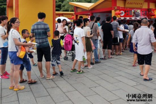 味道中华、香飘两岸 台湾美食登陆厦门馈赠大陆吃货