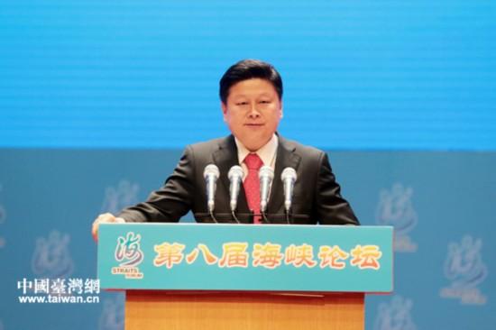 台湾花莲县县长傅��萁出席第八届海峡论坛大会并致辞。
