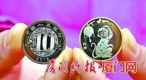 猴年纪念币开放第二批预约兑换厦门市民可到网点现场兑换