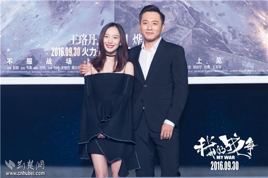 """刘烨表白王珞丹 戏里样子迷人青春纯洁可谓是""""一见钟情"""""""