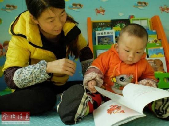 英媒:中国取消独生子女政策后 亟待弥合城乡教育鸿沟