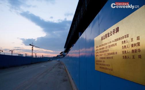 p47 通州运河核心区加强工地扬尘监管。《中国经济周刊》视觉中心 首席摄影记者 肖翊I摄