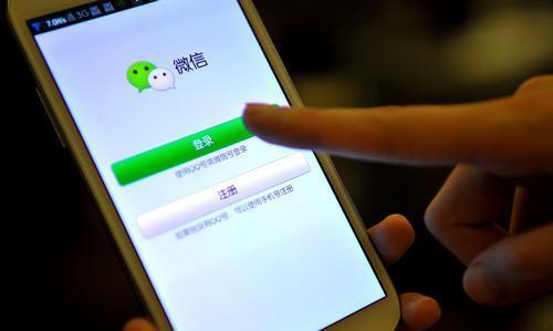 腾讯回应微信在美被诉专利侵权:未收到起诉书