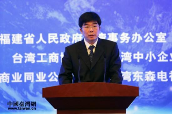 中共中央台办、国务院台办主任助理周宁出席第五届共同家园论坛并致辞