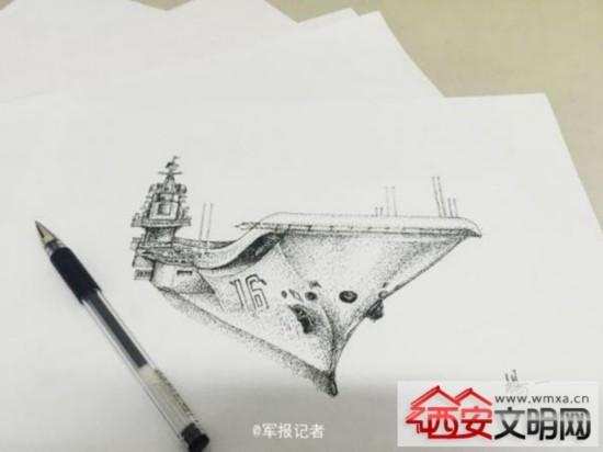 海军手绘航母惊艳 网友纷纷为有才兵哥点赞(组图)