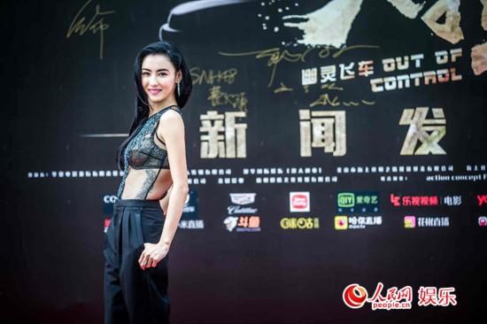 《失控》曝首款预告 张柏芝豪车载T.O.P炫酷开场
