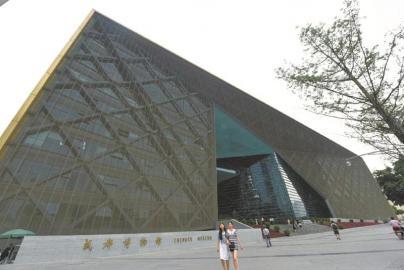 成都博物馆外观极具视觉冲击