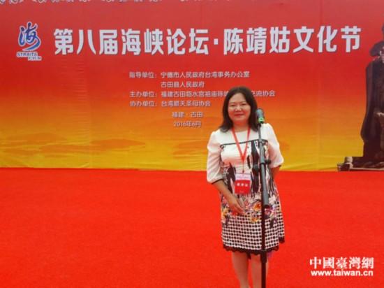 台湾画家吴和珍