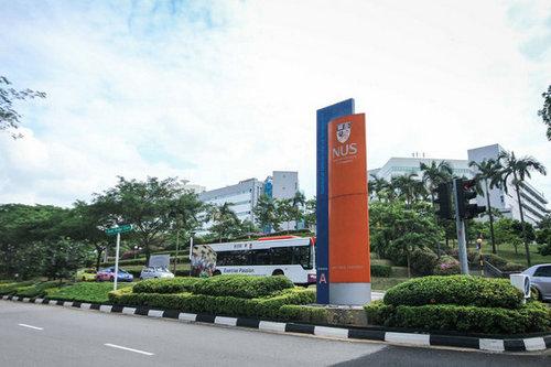 QS亚洲大学排名榜公布 新加坡国立第一清华第五