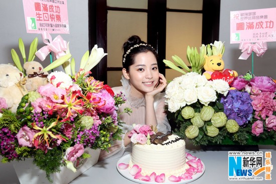 欧阳娜娜16岁生日惊喜连连 亚洲巡演本周开跑