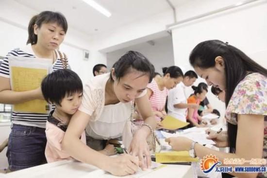 厦门幼儿园新生8月13日报名 公办园划片仍未公布