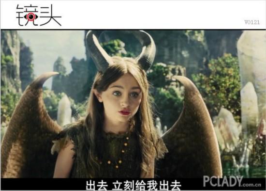 十里桃花VS沉睡魔咒 仙女魔女谁直戳你心?