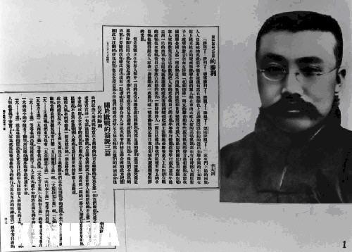 揭秘:李大钊就义时慷慨演说是伪历史