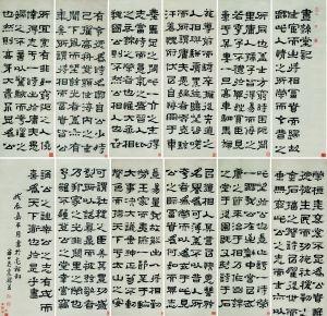 陈道复(1483~1544) 书古诗手卷(局部),成交价3320万元。