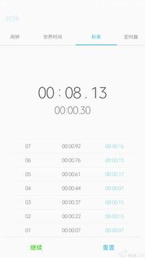 三星Note 7时钟截图曝光 将采用全新UI第2张图