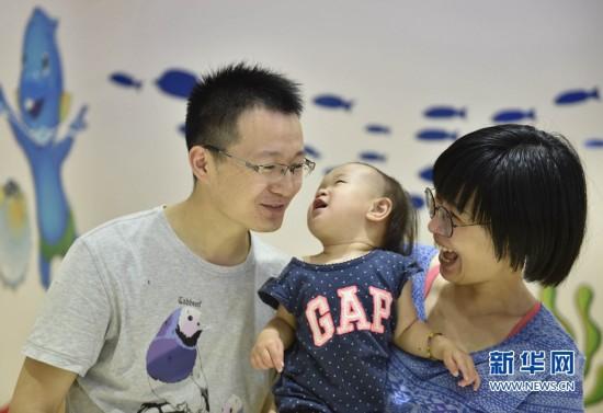 父亲节里早教忙:家长与孩子进行亲子游戏(组图)