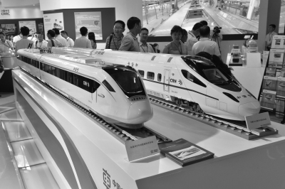 昨天,第十三届中国国际现代化铁路技术装备展览会在北京开幕。京华时报记者王海欣摄