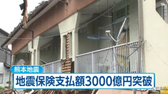熊本地震 东日本大地震 熊本县 大分县