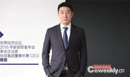 p30 《中国经济周刊》视觉中心首席摄影记者 肖翊摄