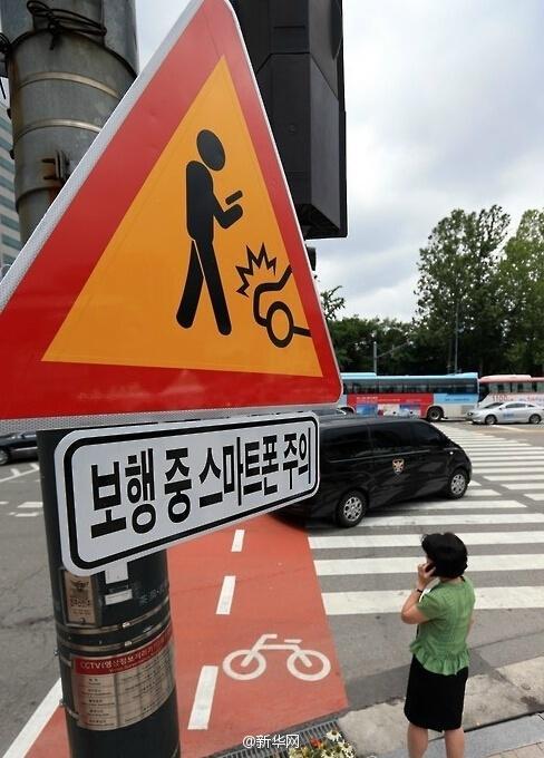 国内值得效仿 韩国推