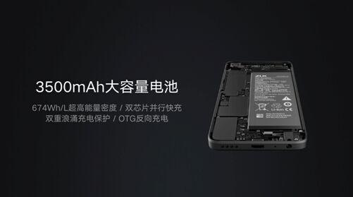快充充超快 联想ZUK Z2电池全解析