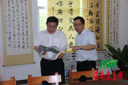 省農墾投資控股集團赴樂東考察學習