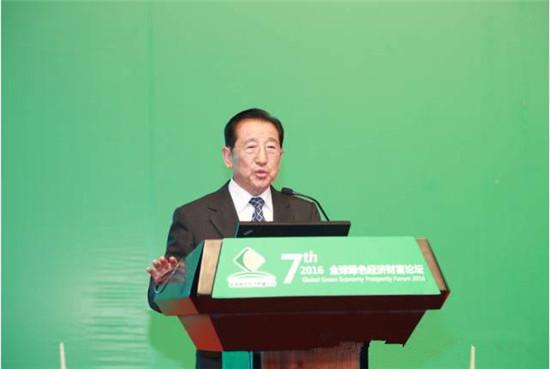 全国政协人口资源环境委员会主任 贾治邦-第七届全球绿色经济财富论