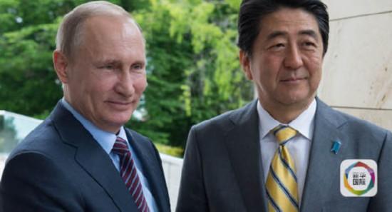 日俄举行副外长级磋商 和平条约未获重大突破